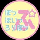 ぽっぷほいっぷろりぽっぷ ( pupupu_2020 )