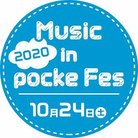 Music in pocke Fes ( pockefes )