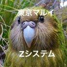 なめちゃん家 ( nametarou_pero )