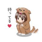 huwa-huwa ( Mayukoko )