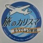 Kikuさん@GRAB THE TOP!! ( toximania_tokyo )