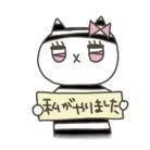 ぱち子。 ( pachiribbon )