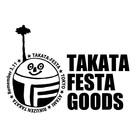 TAKATA-FESTA_GOODS