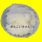 めんこいちゃん! ( menkoi )