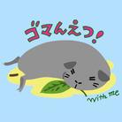 ごまーみん ( goma_withme )