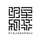 MYOJOWARAKU ( myojo_waraku )