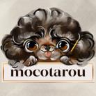 モコタロウ/mocotarou ( mocotarou10 )
