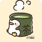 お金が欲しいみどりちゃん ( tansan_03_ )