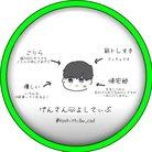 げんさん🐶よしてぃぶ ( Yoshithibu_cod )