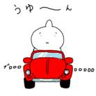 うゆらやさん ( uyuratta )