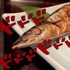 旬のりょどん ( 3kazuki_mo )
