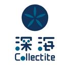 深海Collectite ( kamahiro2213 )