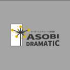 asobi_dramatic