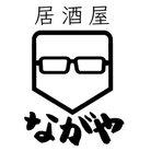 ながや ( nagagasp7070 )