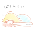 ねこみくわーるど! ( Nekomiku0x0 )