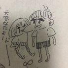 ガパオ星人 ( funamomon530 )