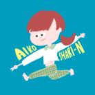 あいこシャキーン ( inamokopu721 )