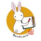 Daisuke.world ( Daisuke_world )