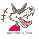 monomania_labo