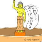 こばやし ( abbb02satsunn )