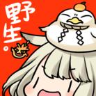 すまちー(・v・) ( sumachi )