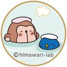 ひまわりラボ! ( himawari-lab )