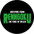 RENNGOKU_OKAYAMA ( renngoku_okayama )