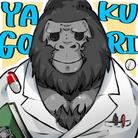 薬剤師系ゴリラ(薬ゴリ)🦍 ( Dgs_yakugori )