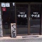 まさえ ( Masae53T05 )
