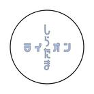 しらたまの部屋 ( shiratama_lion )