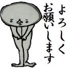 冬虫夏草洋品店 ( t_illustrations )