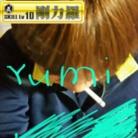 ユウミ 。@音ゲーマー(生主) ( yuki172247 )