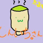 しんいち。明日また歳が新しくなるらしい。 ( shinichi_0318 )