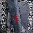 丰眞尋さん丰 ( Kisikaytoh109 )