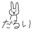 Chichiko ショップ ( Chichiko )