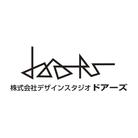 デザインスタジオドアーズのお店 ( DesignStudioDoors )