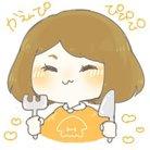 かえんは牛タン食べたいんじゃ ( ka_en_00 )