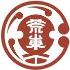 荒屋東部獅子方【公式】 ( arayatobushishi )