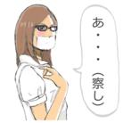 kouyou(スタンプ・着せかえ) ( kouyou007 )