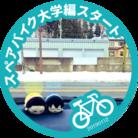 木蔭 - こかげ - ( Kinokage_Kokage )