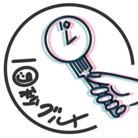 グルメのようふく ( gourmet_goods )