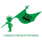 GREEN DESIGN WORKS グリーンデザインワークス ( GREEN-DESIGN-WORKS )