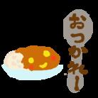 りとるぼっち ( little-bocchi )