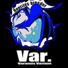ヴァラ ( VaranusVariant )