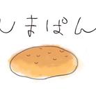 しまぱん ( _shimapan )
