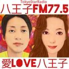 愛LOVE八王子 ( 802fm775 )