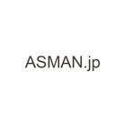 asman_japan