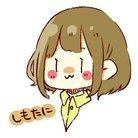 しもたに のふは痩せます ( _shimotani )