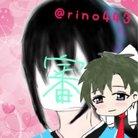 りの@緑永将love☆*。 ( rino443 )