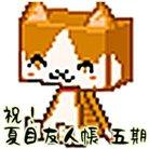 風音 ( ka_za_mya )